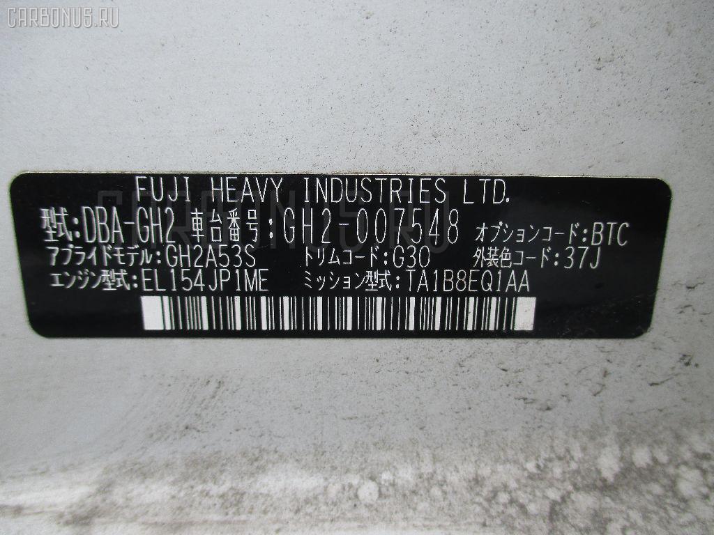 Катушка зажигания SUBARU IMPREZA WAGON GH2 EL154 Фото 2