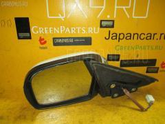 Зеркало двери боковой 91036FG010, 91039AG190, 91054AG070, 91054KJ010WU на Subaru Impreza Wagon GH2 Фото 2