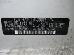 Диск литой GIRO R15 / 5-100/5-114.3 / 6J / ET+45 Фото 6