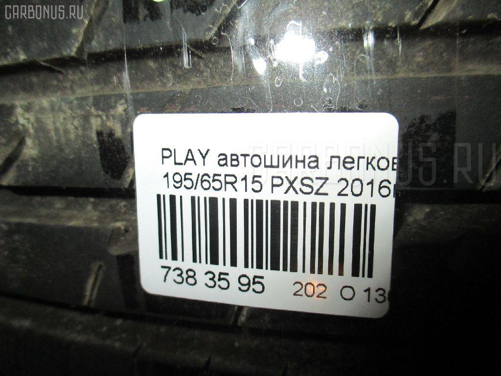 Автошина легковая летняя PLAYZ PX 195/65R15 BRIDGESTONE PXSZ Фото 8