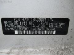 Тормозные колодки SUBARU IMPREZA WAGON GH2 EL154 Фото 3