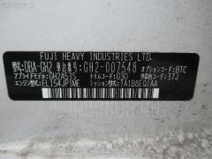 Главный тормозной цилиндр Subaru Impreza wagon GH2 EL15 Фото 4