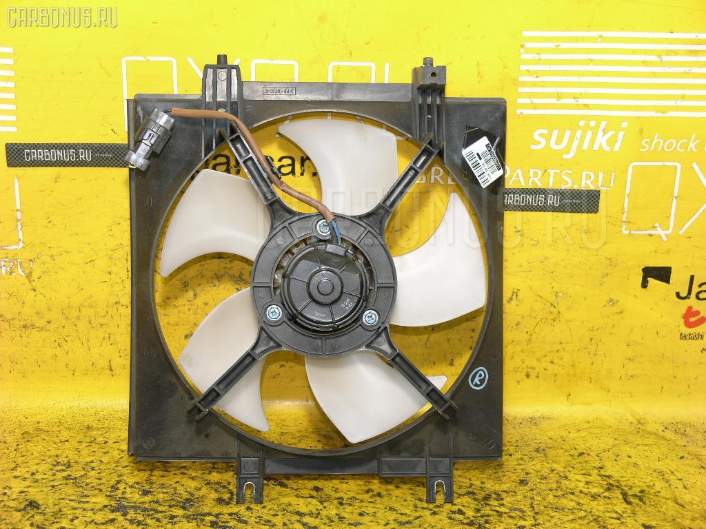 Вентилятор радиатора ДВС SUBARU IMPREZA WAGON GH2 EL154 Фото 1
