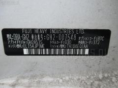 Вентилятор радиатора ДВС SUBARU IMPREZA WAGON GH2 EL154 Фото 3