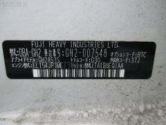 Бачок гидроусилителя SUBARU IMPREZA WAGON GH2 EL15 Фото 3