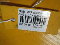 Бачок гидроусилителя Subaru Impreza wagon GH2 EL15 Фото 8