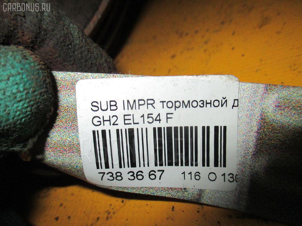 Тормозной диск SUBARU IMPREZA WAGON GH2 EL154 Фото 7