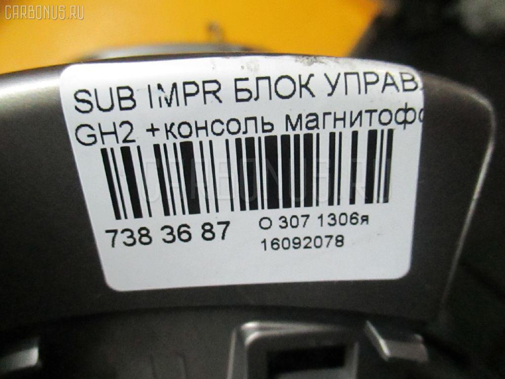 Консоль магнитофона SUBARU IMPREZA WAGON GH2 Фото 10