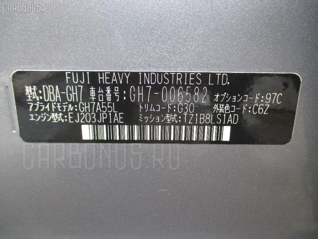 КПП автоматическая SUBARU IMPREZA WAGON GH7 EJ20 Фото 1