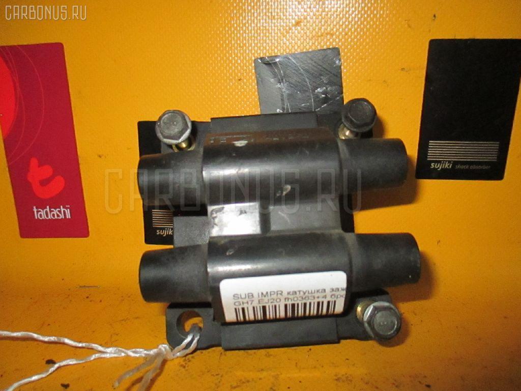 Катушка зажигания SUBARU IMPREZA WAGON GH7 EJ20 Фото 2