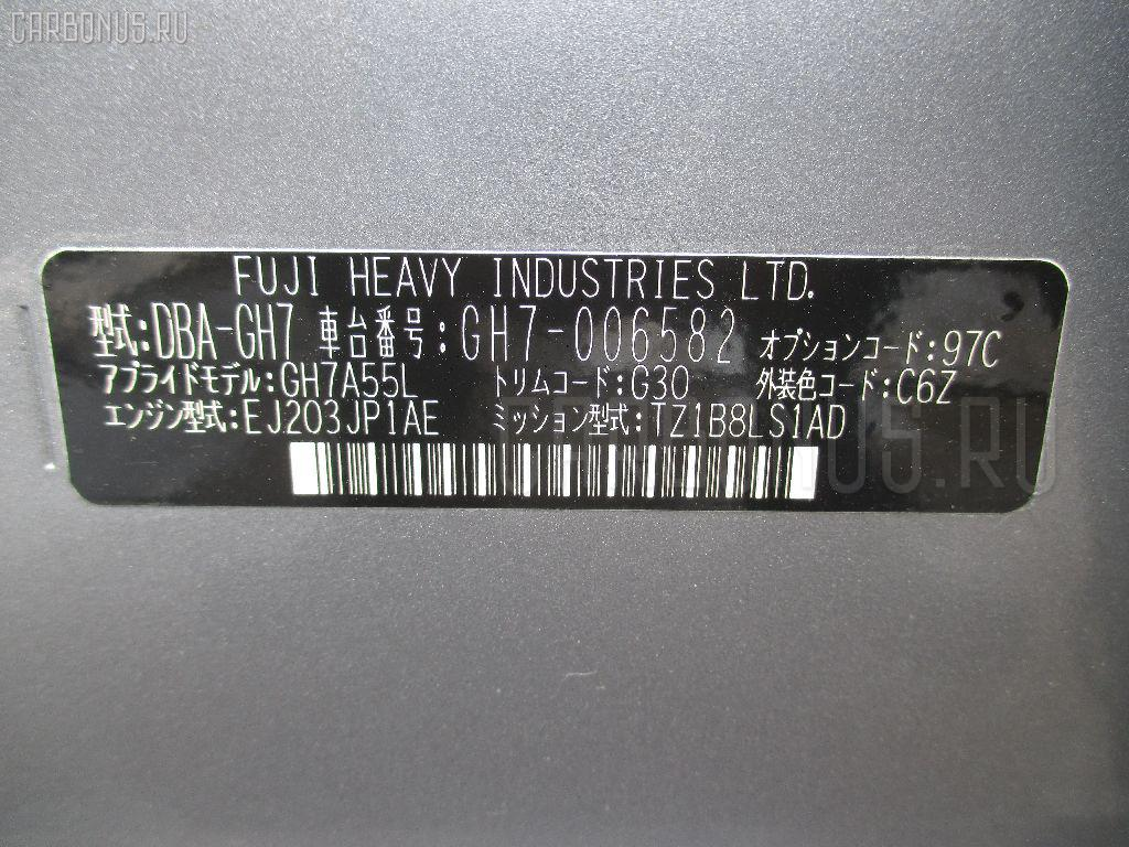 Гидроусилитель SUBARU IMPREZA WAGON GH7 EJ20 Фото 3