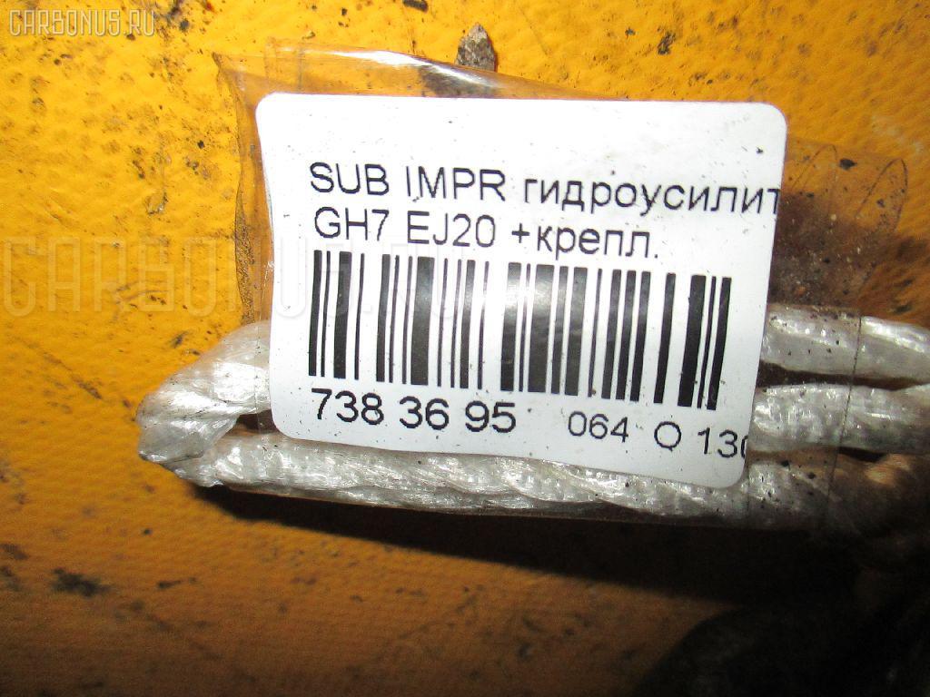 Гидроусилитель SUBARU IMPREZA WAGON GH7 EJ20 Фото 8