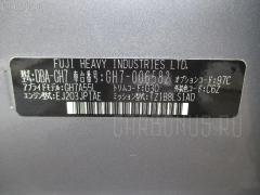 Глушитель Subaru Impreza wagon GH7 EJ20 Фото 2