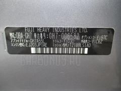 Air bag SUBARU IMPREZA WAGON GH7 Фото 3
