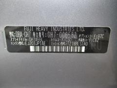 Тормозной диск Subaru Impreza wagon GH7 EJ20 Фото 2
