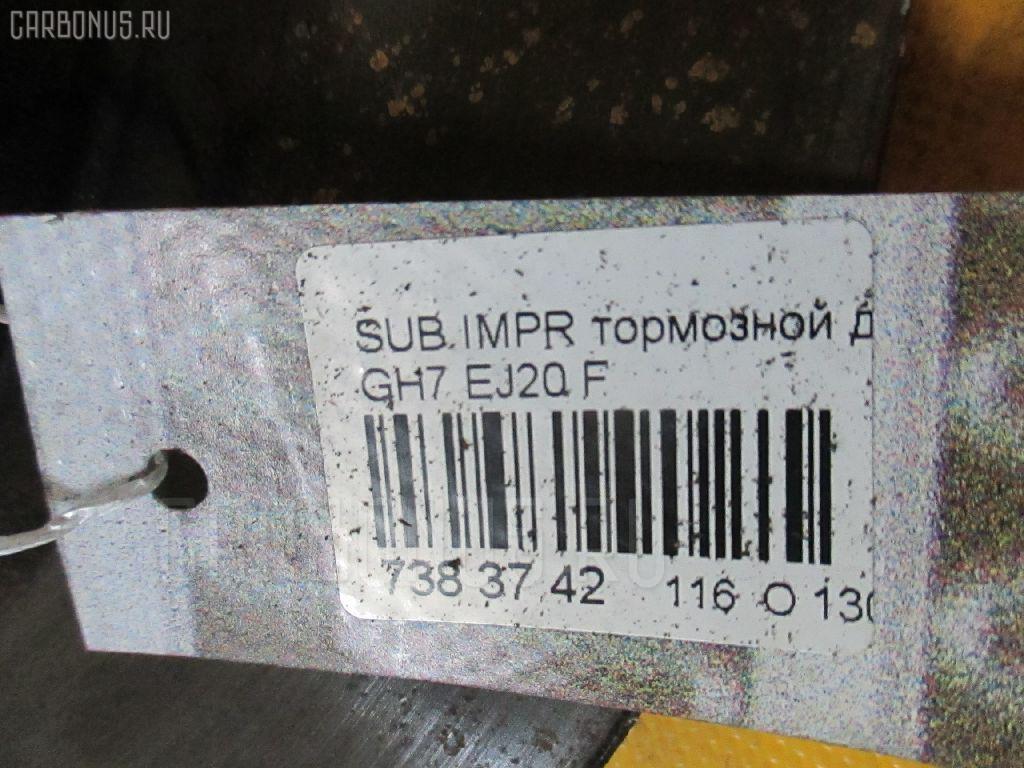 Тормозной диск SUBARU IMPREZA WAGON GH7 EJ20 Фото 7