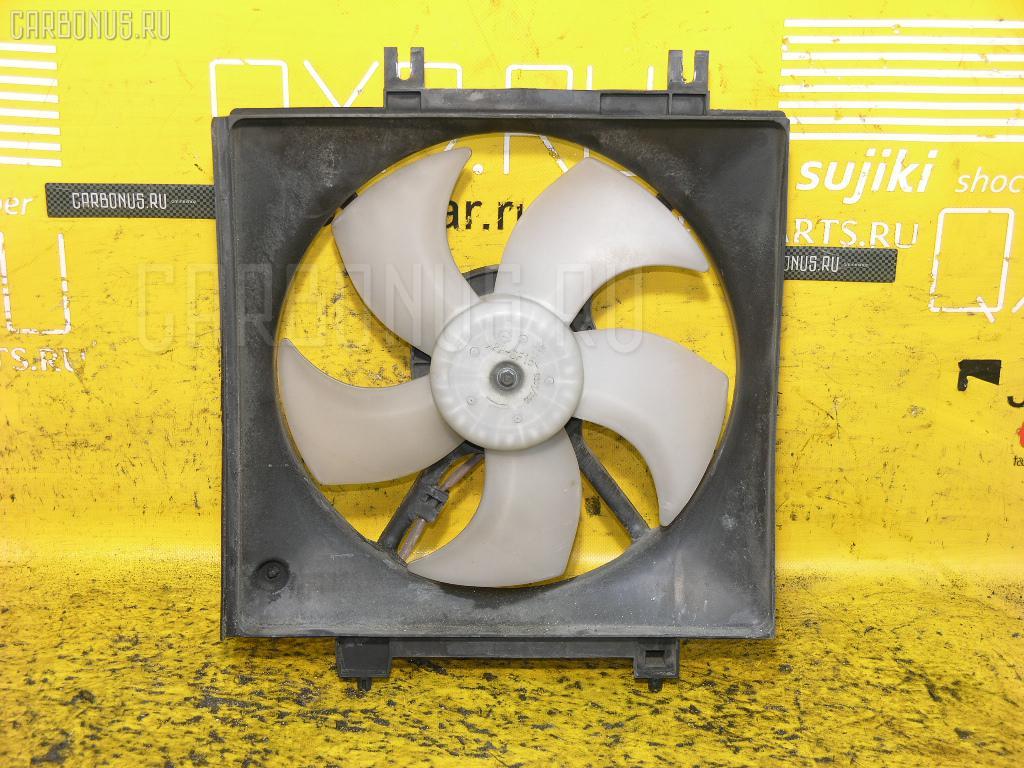 Вентилятор радиатора ДВС SUBARU IMPREZA WAGON GH7 EJ20 Фото 2