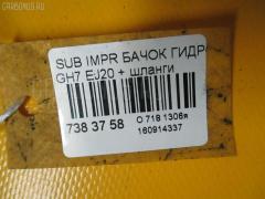 Бачок гидроусилителя Subaru Impreza wagon GH7 EJ20 Фото 8