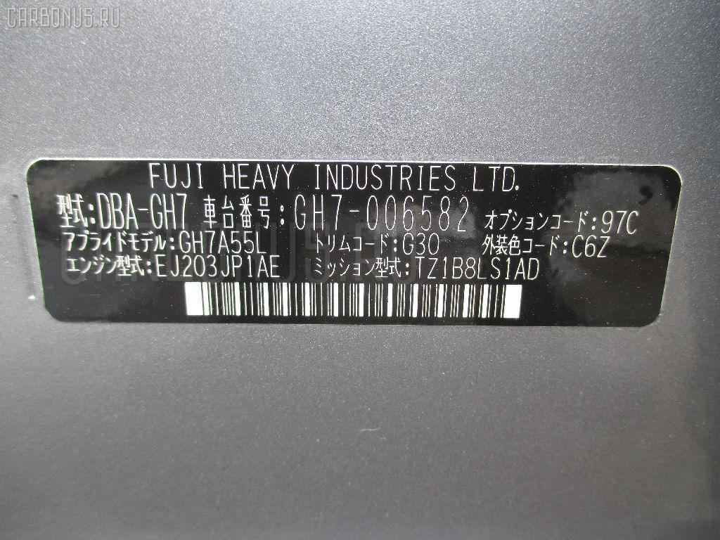 Тормозные колодки SUBARU IMPREZA WAGON GH7 EJ20 Фото 3