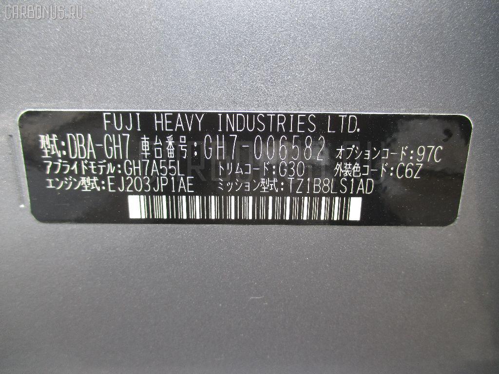 Консоль магнитофона SUBARU IMPREZA WAGON GH7 Фото 5