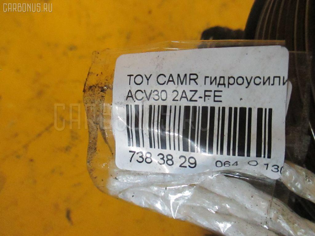 Гидроусилителя насос TOYOTA CAMRY ACV30 2AZ-FE Фото 7