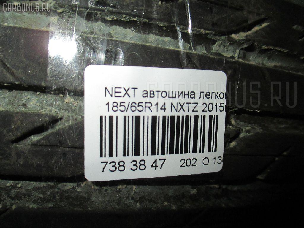 Автошина легковая летняя NEXTRY 185/65R14 BRIDGESTONE NXTZ Фото 7
