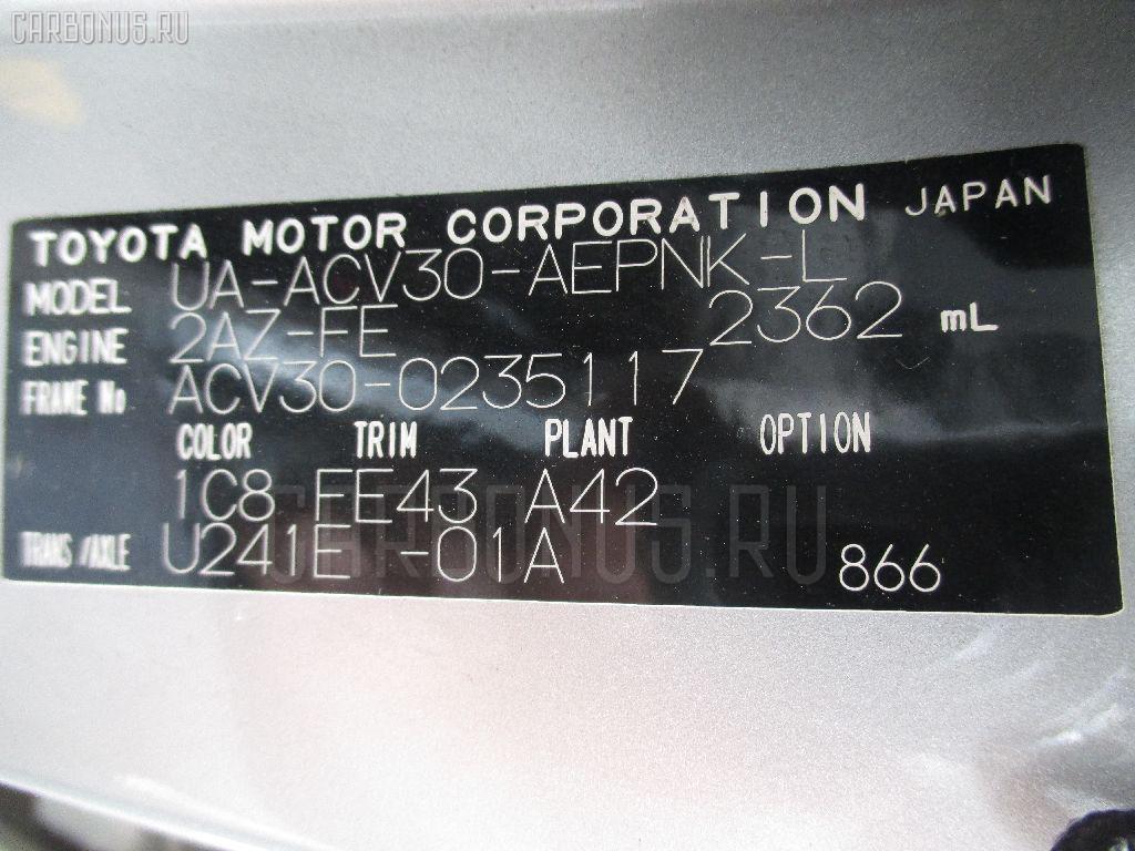 Заливная горловина топливного бака TOYOTA CAMRY ACV30 2AZ-FE Фото 2