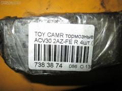 Тормозные колодки TOYOTA CAMRY ACV30 2AZ-FE Фото 7