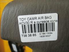 Air bag TOYOTA CAMRY ACV30 Фото 7