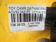 Датчик расхода воздуха Toyota Camry ACV30 2AZ-FE Фото 7