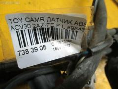 Датчик ABS Toyota Camry ACV30 2AZ-FE Фото 6