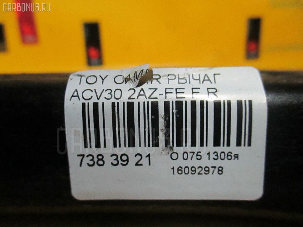 Рычаг TOYOTA CAMRY ACV30 2AZ-FE Фото 6
