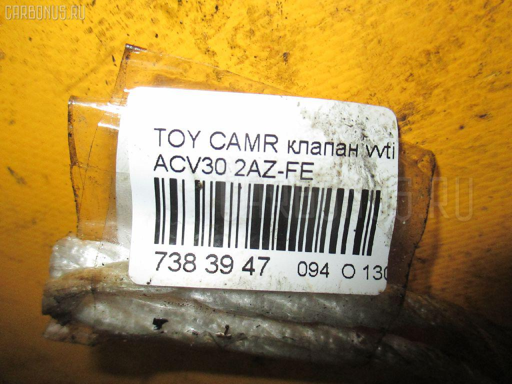 Клапан vvti TOYOTA CAMRY ACV30 2AZ-FE Фото 6