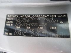 Глушитель TOYOTA CAMRY ACV30 2AZ-FE Фото 2