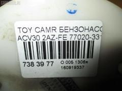 Бензонасос Toyota Camry ACV30 2AZ-FE Фото 7