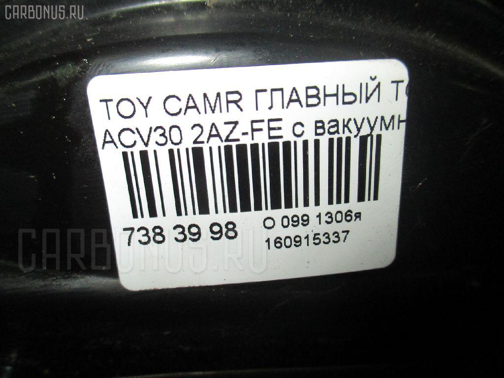 Главный тормозной цилиндр TOYOTA CAMRY ACV30 2AZ-FE Фото 8