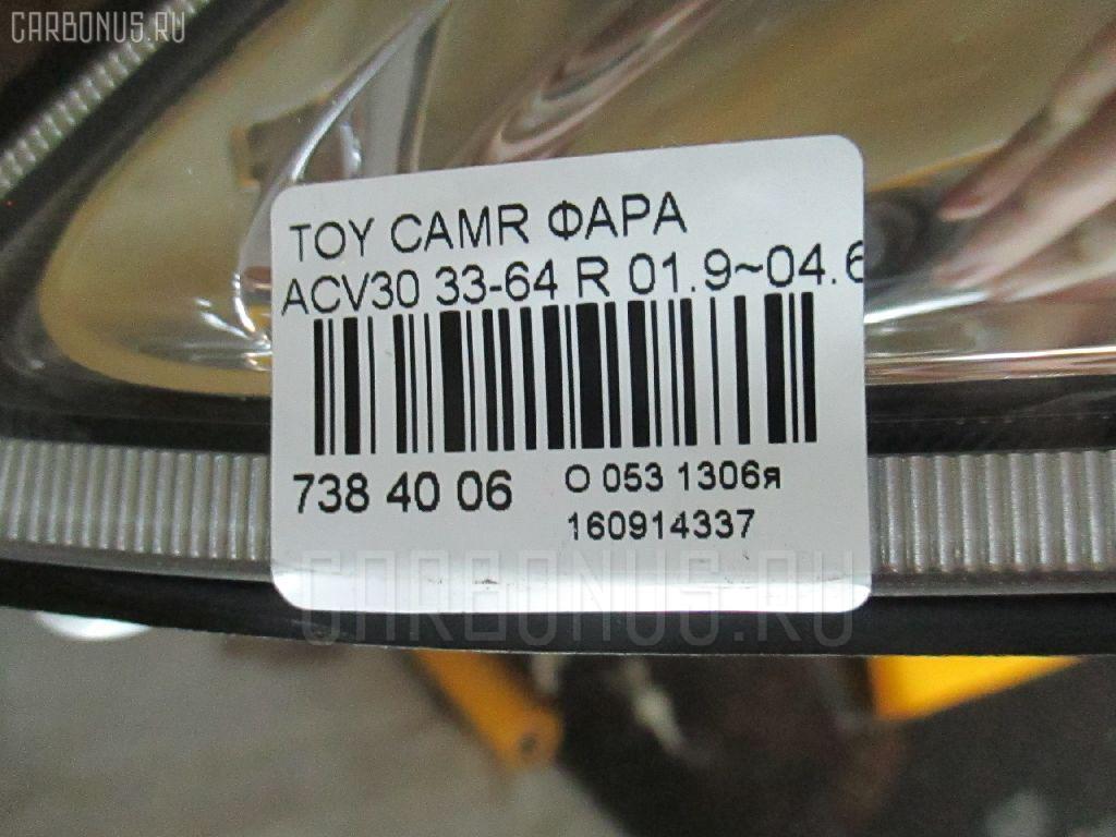 Фара TOYOTA CAMRY ACV30 Фото 7