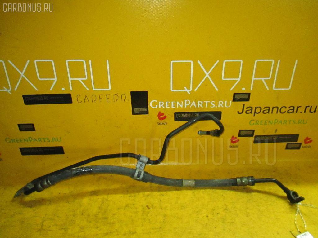 Шланг гидроусилителя Toyota Camry ACV30 2AZ-FE Фото 1