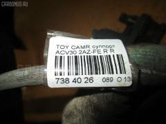 Суппорт Toyota Camry ACV30 2AZ-FE Фото 7