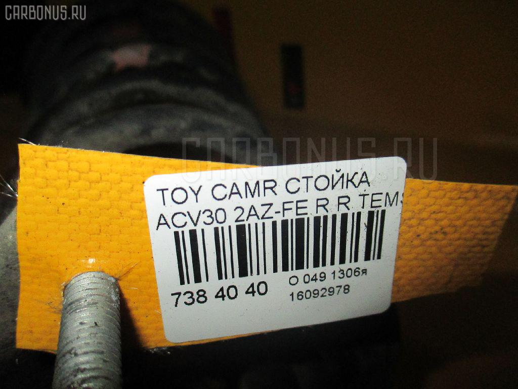 Стойка TOYOTA CAMRY ACV30 2AZ-FE Фото 7