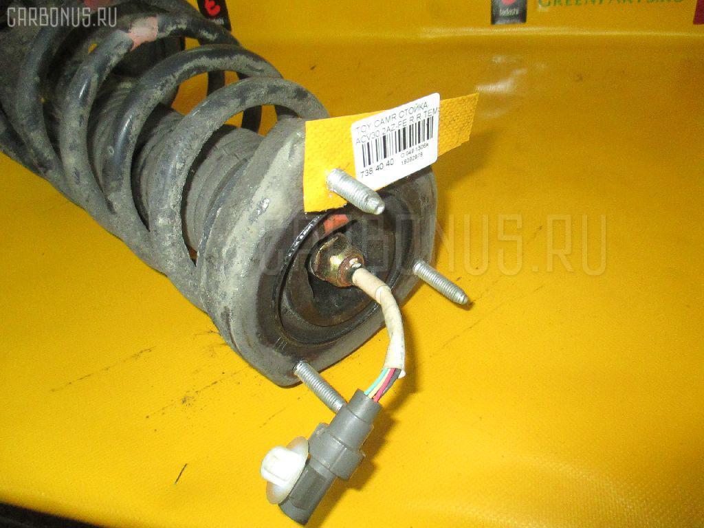 Стойка амортизатора Toyota Camry ACV30 2AZ-FE Фото 1