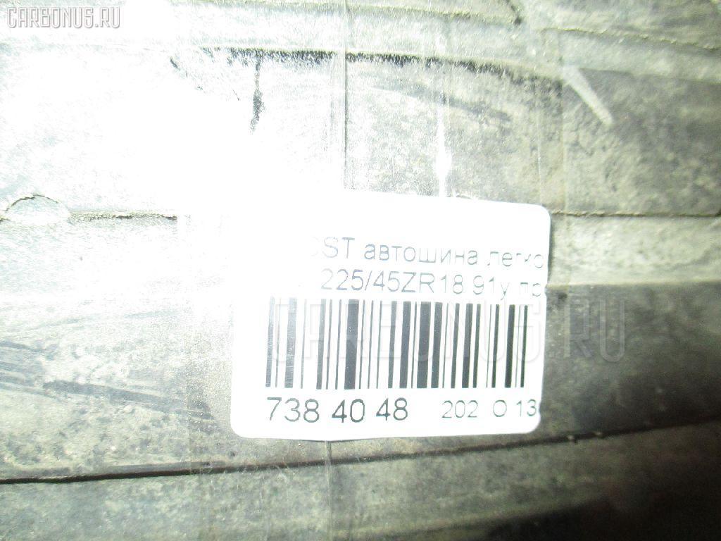 Автошина легковая летняя ECSTA SPT 225/45ZR18 KUMHO Фото 7