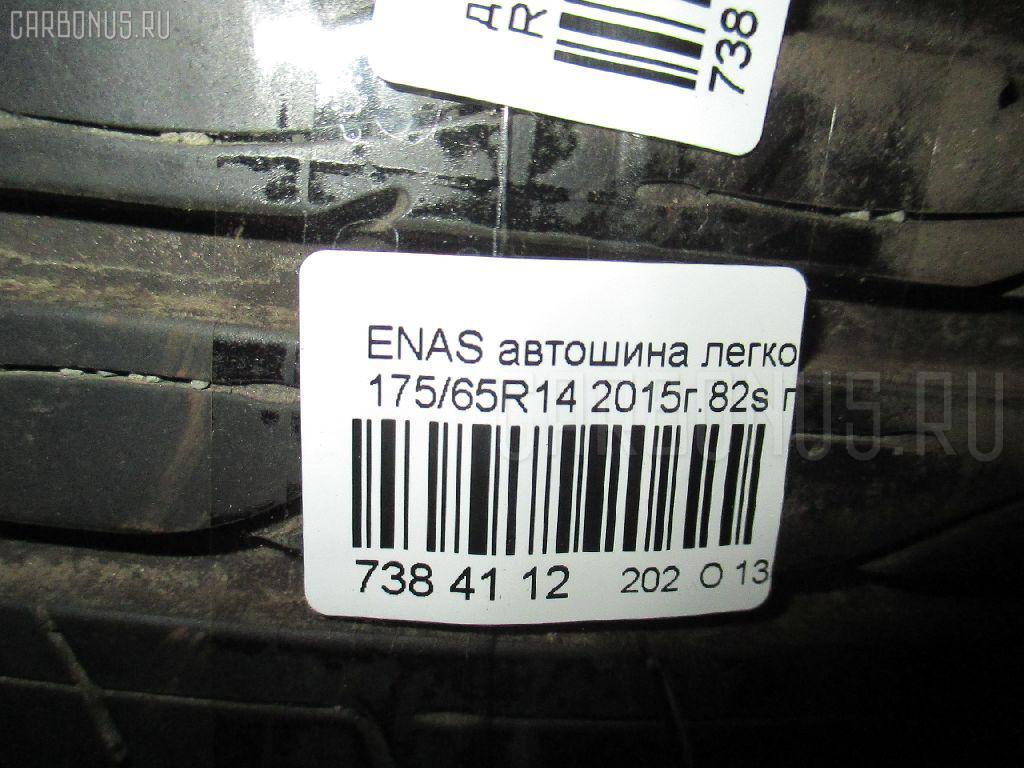 Автошина легковая летняя ENASAVE EC203 175/65R14 DUNLOP Фото 8