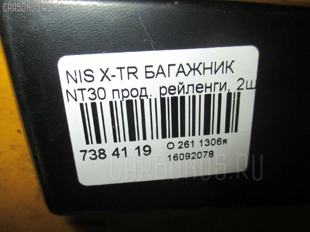 Багажник NISSAN X-TRAIL NT30 Фото 8
