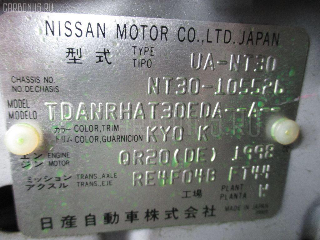 Защита двигателя NISSAN X-TRAIL NT30 QR20DE Фото 2