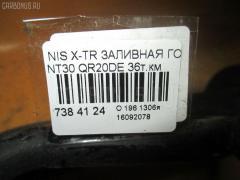 Заливная горловина топливного бака Nissan X-trail NT30 QR20DE Фото 7