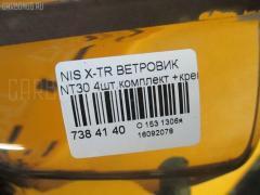 Ветровик Nissan X-trail NT30 Фото 10