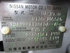 Козырек от солнца на Nissan X-Trail NT30 Фото 4