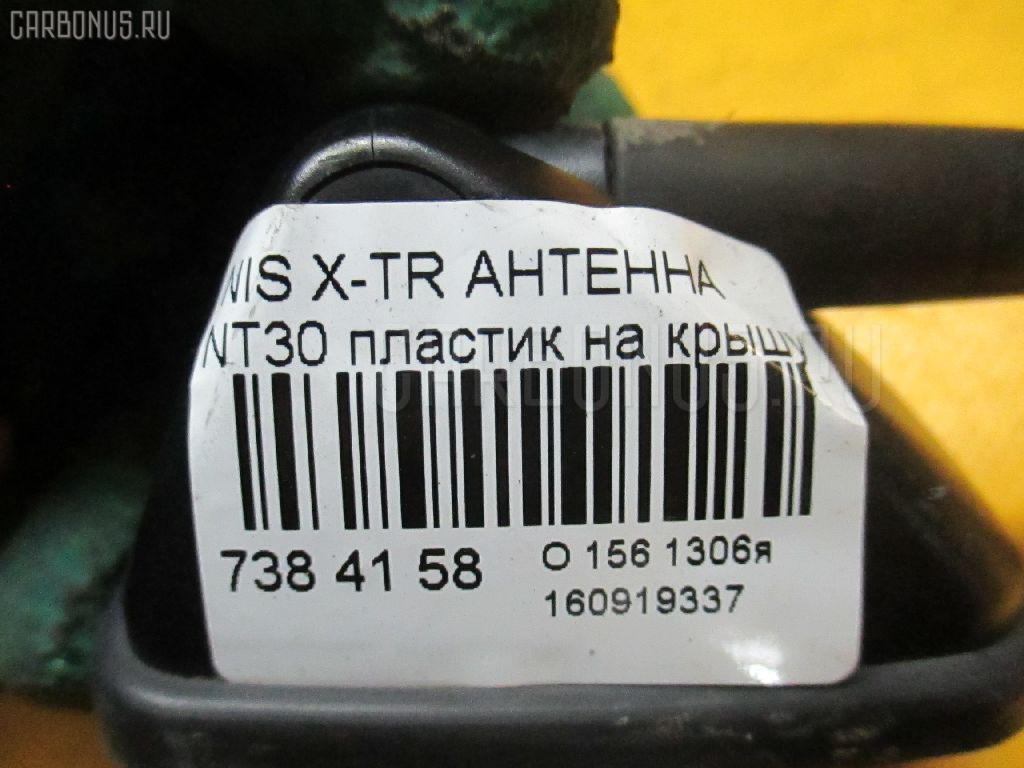 Антенна NISSAN X-TRAIL NT30 Фото 8