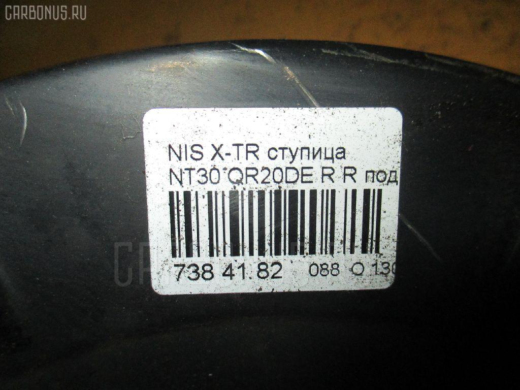 Ступица NISSAN X-TRAIL NT30 QR20DE Фото 8